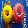 Leading Yellow Polypropylene Packing String PP twine