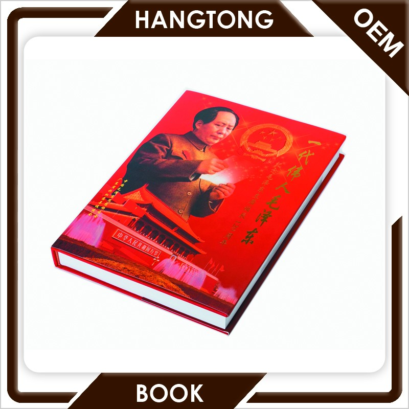 China wholesale printing hard cover book a3 hardcover daily planner printing custom design