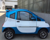 new cheap brushless motor electric vehicle made in china