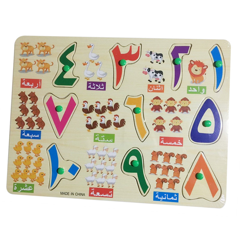 Wooden hand grip puzzle board chart arabic alphabet for kids