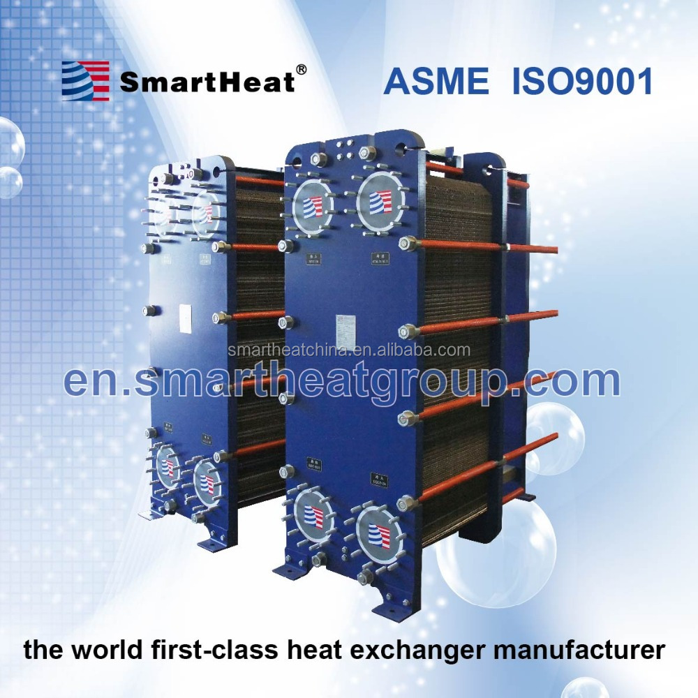 SmartHeat-Smart Choice Plate Heat Water Exchanger from SmartHeat.Inc NASDAQ Public Company