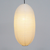 Cylinder Shaped Rice Paper Lamp Shade