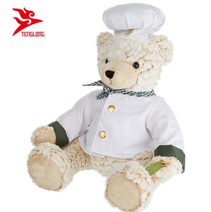 34dd32b96b3 Chef Teddy Bear