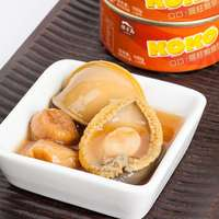 Fortune Limpets Canned Baby Abalone