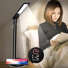 2019 latest LED Table Lamp Folding 4 Light Color Temperature Book Light with qi Wireless Desktop Charger for samsung