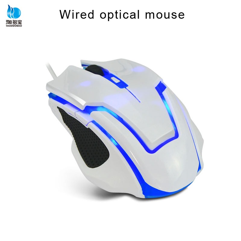 Professional Factory 6D Wired Game Mouse With LED Light For Computer