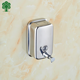 Customized Logo Hotel Washroom 800ml Wall Mount Soap Dispenser For Shampoo