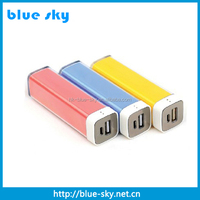 High quality and hot selling 1800mah cell phone power bank