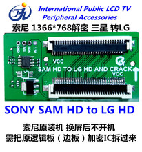SONY zu <span class=keywords><strong>LG</strong></span> HD Panel LVDS Adapter Board | LCD Bildschirm 30 P LVDS 30 pin HD LVDS KLV-32R402 Wichtigsten board Signal zu 30 pin