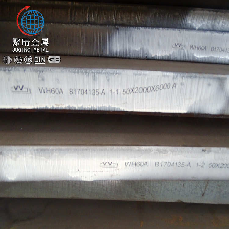 WH60A Iron Hot Rolled Steel Plate Sheet Price Per Kg Suppliers In Dubai