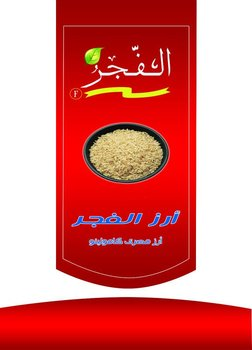 Egyptian White rice