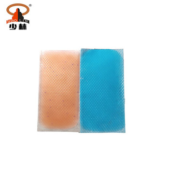 2019 Fever Cooling Relief Patch/Ice/Medical Pad for Baby