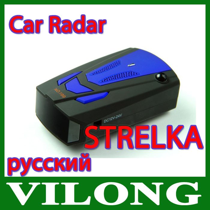 buy new 2014 strelka v7 car radar car anti radar detector 16 band anti police. Black Bedroom Furniture Sets. Home Design Ideas