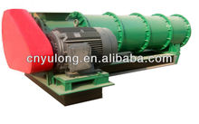 YULONG horizontal centrifugal organic fertilizer granulator