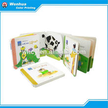 High quality printing children board book baby board books print china printing book