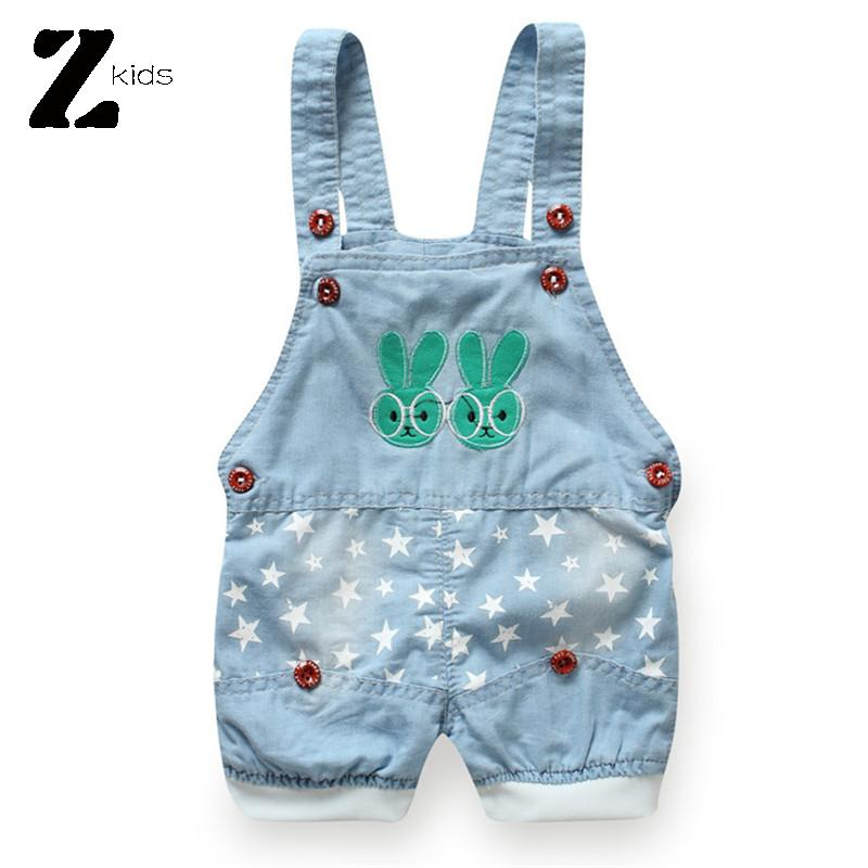 41b5ae93bca60 Get Quotations · Summer 2015 Denim Bib Overalls Baby Boy Girl Casual Loose  Star Print Children Denim Shorts Jumpsuit