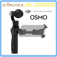DJI Osmo Handheld Gimbal With 4K camera