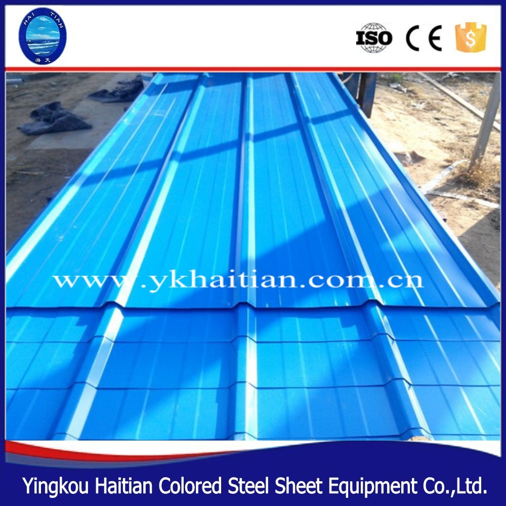 Metal Building <strong>Materials</strong>, Colorful Sheet Metal Roofing Cheap