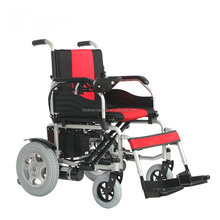 medical equipment lightweight folding electric wheelchair