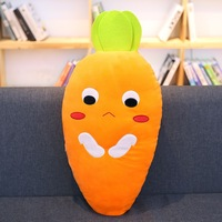 Creative Soft Carrot Doll Expression Pillow Carrot Plush Toy Best Birthday Gift For Girlfriend