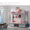 Wholesale bunk beds for kids/ double decker metal bed