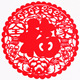 "2019 Trending Products Red Chineses New Year Wall Decoration with ""FU"""