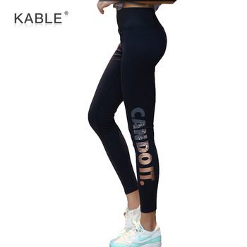 9d033b1151b4e Active Wear Women Black Tight Jogger Pants Fitness Yoga Wear Women Gym  Leggings