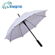 customized promotion magic color changing umbrella new model when wet