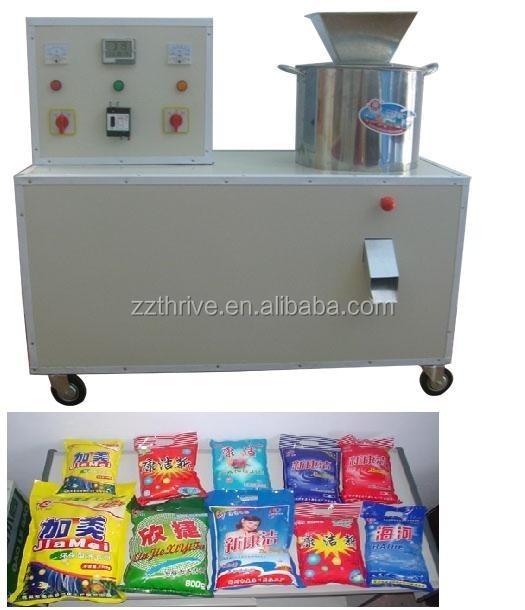 washing powder machine