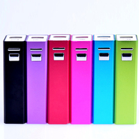 Hot selling best gift power bank 2600mah, portable mobile power bank for mobile phone