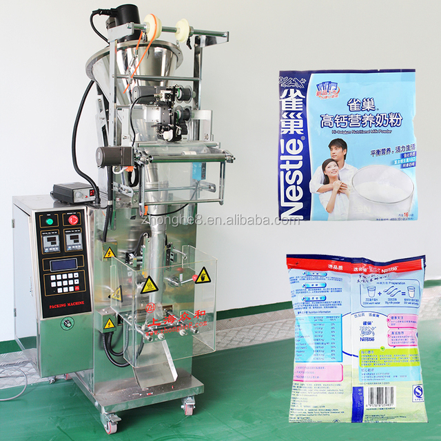 Rotary Cutter Milk Powder Packing Machine For Adults