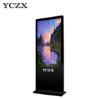 New Electronics Indoor LCD Display Android WiFi Digital Touch Screen Advertising Media Video Ad Player