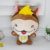 guangzhou brand Manufacturer  custom design your own plush toy