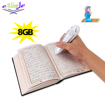 Digital Holy  Quran Reciter voice recorder  Quran Pen Reader MP3  Download  Free  Translation  with smart pen