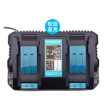 <span class=keywords><strong>Chargeur</strong></span> de batterie Lithium Double Charge Li-ion14.4V/18 V remplaçable <span class=keywords><strong>Makita</strong></span> DC18RD <span class=keywords><strong>chargeur</strong></span> de batterie pour outil électrique