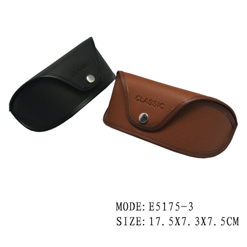 Hot sale high Quality hard leather glasses case