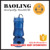 Cast iron WQ 220v submersible pumps electric water pump machine