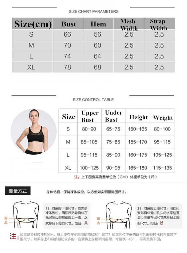 Summer Gather Shockproof Sports Bra No Rims Fitness and Yoga Wear Quick Dry Beauty Cross Back Tank Tops