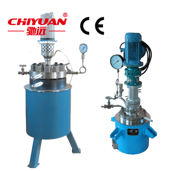 5000L Hydrothermal Reactor/Steam Heating Jacketed Reaction Vessel/Pyrolysis Reactor for Hot Melt Adhesive No. 01722