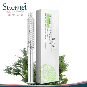 Beauty skin and water micro-essence of the original liquid-coated water-ray moisturizing skin care