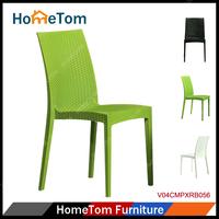 Popular Outdoor/Garden Cane/Wicker/Rattan Patio Chairs