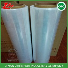 plastic protective Linear low density polyethylene stretch film jumbo roll