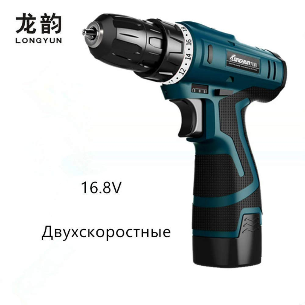 16.8V Lithium Battery Electric Screwdriver precision Charging electric Drill bit Cordless drill Torque drill Power Tools