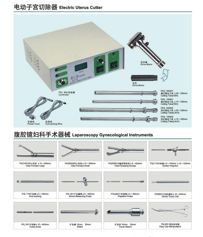 video-ginekologicheskih-instrumentov