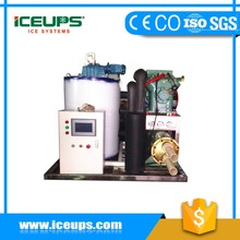 commercial ice flake machine 2000kg/day for sale