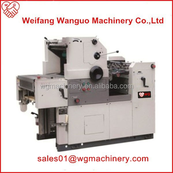 WG-47LII heidelberg gto 52 offset printing machine price list