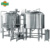 complete large scale beer making system for barbecue 15bbl 20 bbl brewery