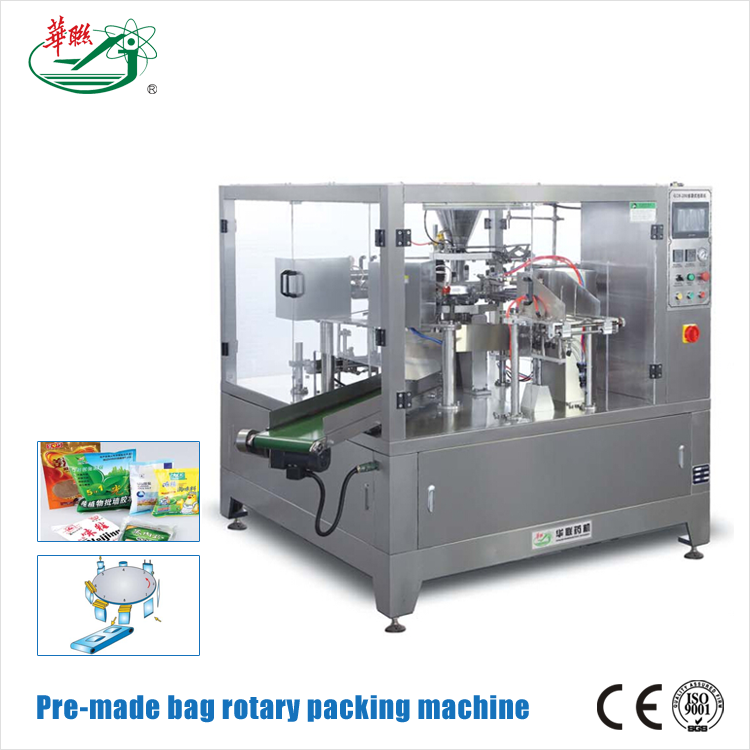 HUALIAN Demand Products Stand Up Automatic Juice Pouch Packing Machine