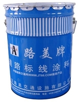2013 Cold Solvent Traffic Road Line Paint, Cold Spray Road Paint