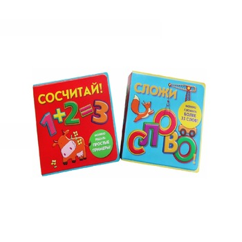 funny kids eva foam book numbers and letters early education book
